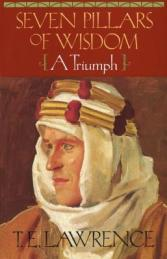 COVER IMAGE The Seven Pillars of Wisdom by T E Lawrence